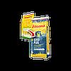 Сухой корм (Josera sensiplus) для взрослых собак склонных к алергии и проблемах с пищеварением,утка и рис15 кг