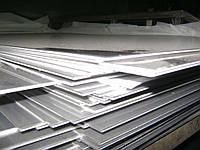Лист ст. 12Х18Н10Т в ассортименте 0,5-16мм