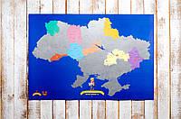 Скретч карта Украины в хай-тек дизайне на украинском языке My Map SuperUkraine