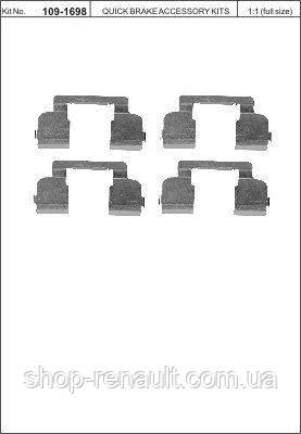 Ремкомплект (пластины) передних колодок Logan/Sandero/MCV QUICK BRAKE