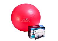 Фитбол для занятий фитнесом 85см с насосом PowerPlay розовый