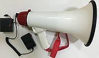 Рупор ручной  с сиреной HMP-20W (микрофон и аккумулятор в комплекте).