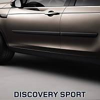 Комплект текстурных защитных накладок на двери | Discovery Sport
