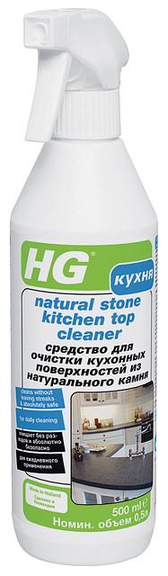 Средство для чистки поверхностей из натурального камня - Компания «Строй-Сервис» в Кременчуге