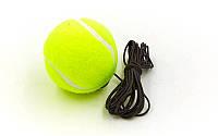 Теннисный мяч на резинке боксерский Fight Ball (пневмотренажер) (1шт) 838