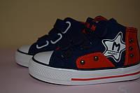 Кеды мокасины детские на мальчика 25 размер. Текстильная обувь