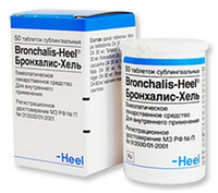 """""""Бронхалис-Хеель""""-препарат значительно облегчал кашель и улучшал общее состояние у пациентов с бронхитом (50шт"""