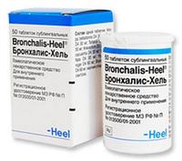 """Таблетки от кашля Бронхалис-Хеель"""" таблетки облегчал кашель и улучшал общее состояние с бронхитом (50шт"""