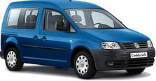 Пороги на Volkswagen Caddy (2004-2017)
