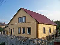 Утепление, защита и декоративная отделка зданий