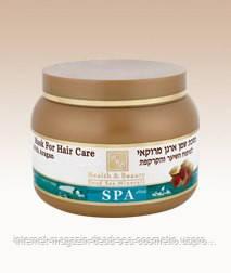 Маска для ухода за волосами с маслом аргании марроканской Health and Beauty