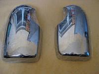 Хром накладки на Ford Transit 00-14 накладки на зеркала Нержавеющая сталь