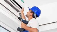 Ремонт климатической техники (ремонт кондиционеров)