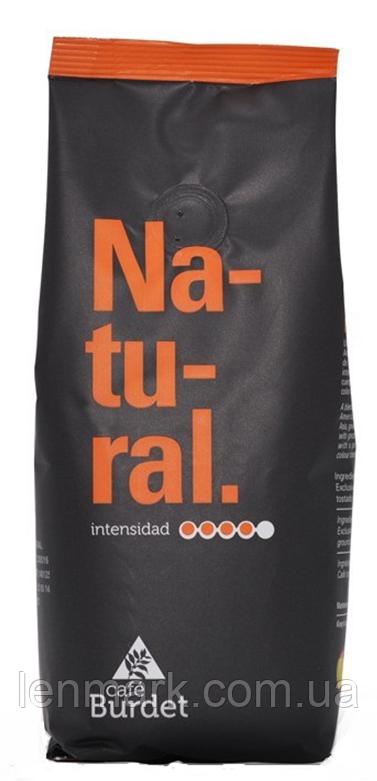 Кофе в зернах  Burdet Natural, 500 г