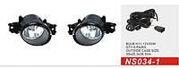 Фары доп.модельные Nissan Maxima/Cefiro/Teana (04-05)/Altima/Qashqai -08/Micra (05-09)/эл.проводка