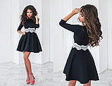 Изящное платье черное рукав 3/4 с французским кружевом на поясе и юбкой солнцеклеш, фото 2