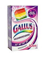 Стиральный порошок Gallus (Новая формула) 10 кг Картон