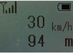 Скорость передвижения и высота над уровнем моря