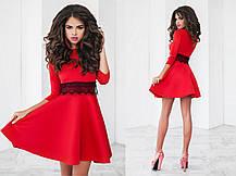 Изящное платье красное рукав 3/4 с французским кружевом на поясе и юбкой солнцеклеш