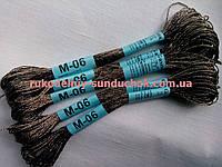 Мулине гамма металлик (Gamma) М-06
