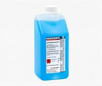 Неостерил (голубой) 0,25л флакон/спрей