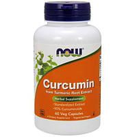 Куркумин (Curcumin), Now Foods, Нау Фудз, 665 мг, 60 вегетарианских капсул