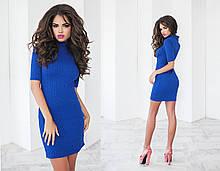 Короткое облегающее синее трикотажное платье