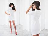Короткое облегающее белое трикотажное платье, фото 2