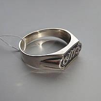 Срібна чоловіча печатка з орнаментом, 4,7 грама, фото 3