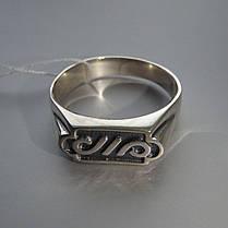 Срібна чоловіча печатка з орнаментом, 4,7 грама, фото 2