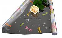 "Пленка для цветов ""Стрекоза"" 0,65 кг*600мм"