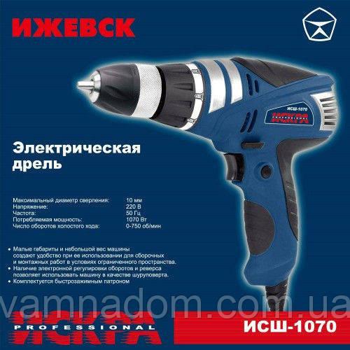 Шуруповерт сетевой Ижевск Искра ИСШ-1070