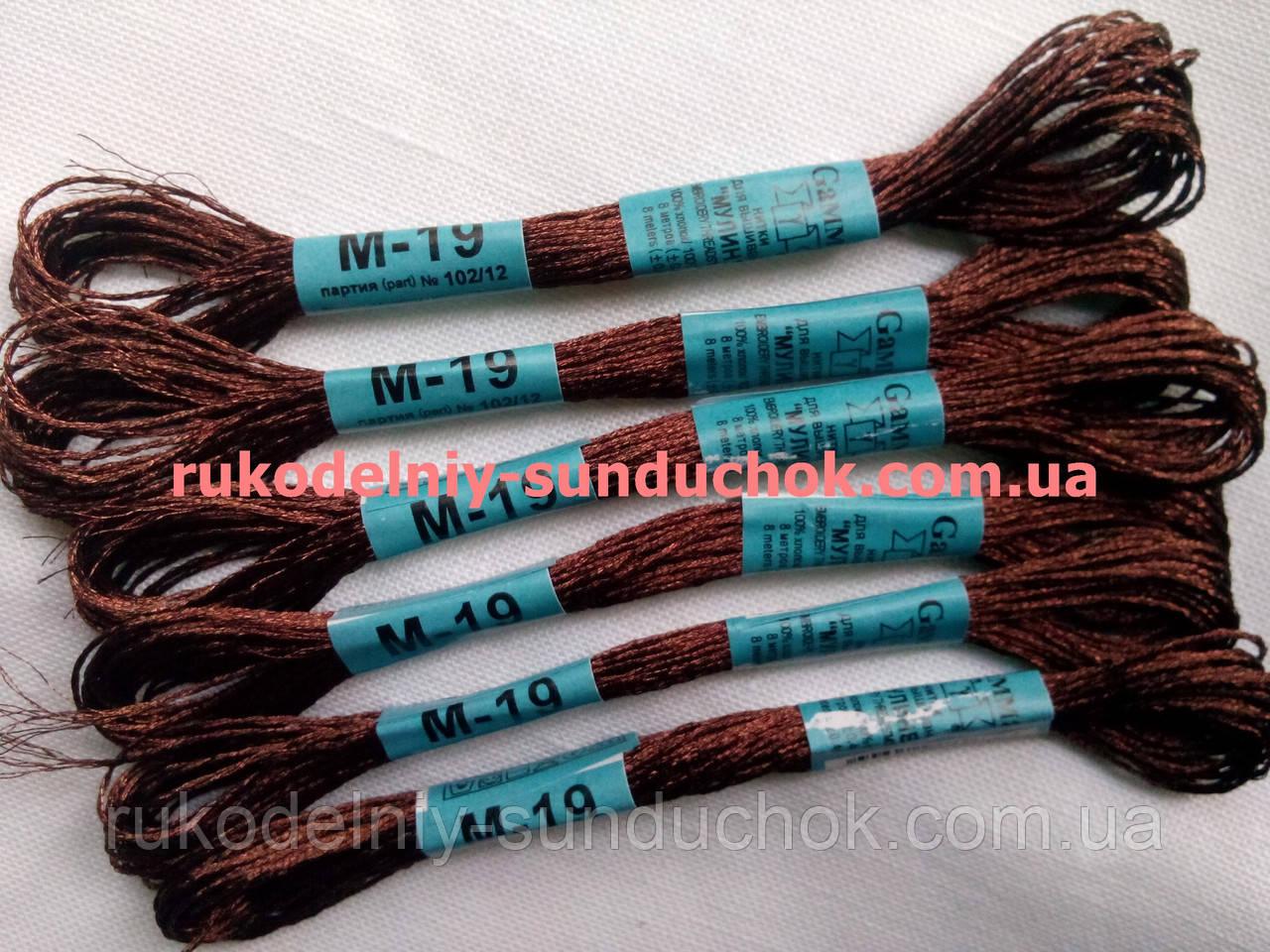 Мулине гамма металлик (Gamma) М-19