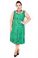 Сарафан большого размера Чешуя зеленый, платье большого размера, женская одежда больших размеров, дропшиппинг