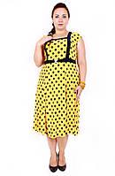 Сарафан-платье большого размера Крупный горох (3 цвета), одежда от производителя, дропшиппинг