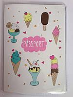 "Обложка на паспорт  "" Мороженое """