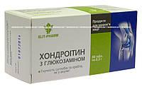 Хондроитин с глюкозамином