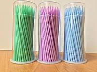 Аппликаторы микробраши, 100шт. (Fine зеленые, Regular синие, Extra fine сиреневые)