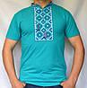 Мужская трикотажная футболка с вышивкой