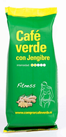 Зеленый молотый кофе с имбирем Cafe Verde Con jengibre, 100 г