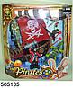 "Chap Mei  Игровой набор  ""Пираты 3. Фрегат"" (505105)"