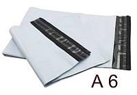 Курьерский пакет (А6) 125 х 190 + 40 мм