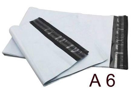 Курьерские пакеты (А6) 125 х 190 + 40 мм без кармана (100шт), фото 2