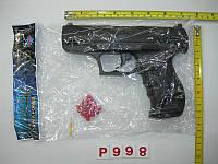 Пистолет игрушечный с пульками, P998