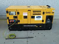 Аренда дизельэлектростанции 14 кВт (Atlas Copco QAS 18 )
