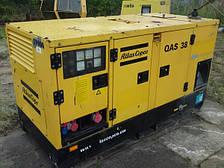 Аренда генератора 32 кВт (Atlas Copco QAS 38 )