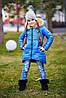 Куртка детская на девочку ,зима