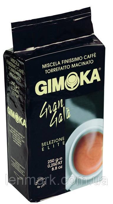 Кава мелена Gimoka Gran Gala, 250 г