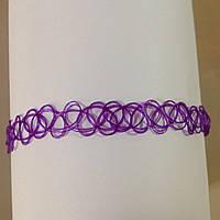 Чокер тату колье фиолетовый