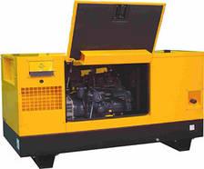 Прокат дизельгенератора 36 кВт (Gesan DPS 45)